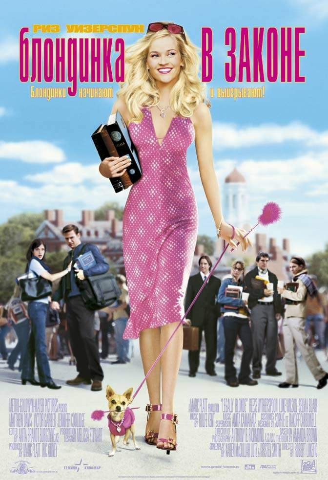 20090512221246!Legally_Blonde_poster.png