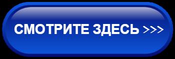 pill-button-blue-14734012.png