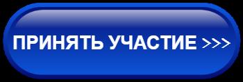 pill-button-blue-1569.png